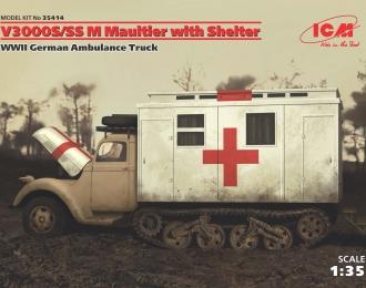 Сборная модель Германский санитарный автомобиль ІІ МВ V3000 M Maultier с санитарнойбудкой