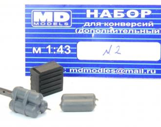 Набор для доработки КАМАЗ 5320 no.1, смола