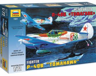 """Сборная модель Истребитель P-40B """"Томагавк"""""""