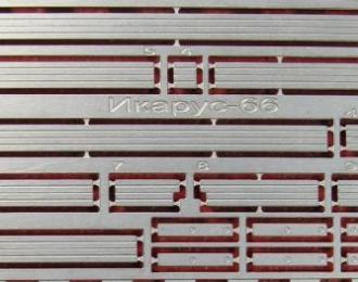 Фототравление Молдинги для IKARUS-66 (MODIMIO), матовый никель