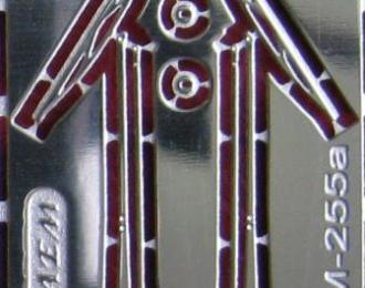 Фототравление Дворники ЛАЗ-695Н (Modimio), никелированные