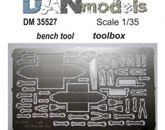 ящики с инструментами