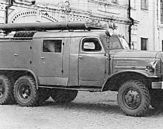КИТ Пожарный автомобиль ПМЗ-13 (151)