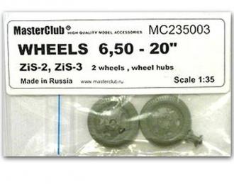 Набор для доработки Колеса для пушки ZIS-2 / ZIS-3
