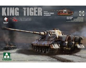 """Сборная модель Немецкий тяжелый танк Sd.Kfz.182 """"King Tiger"""" (Henschel Turret) с циммеритом и полным интерьером (новые траки)"""