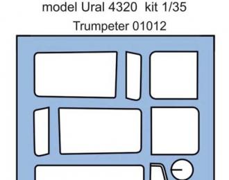 Маска окрасочная Уральский грузовик 4320