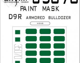 Окрасочная маска для D9R Armored Bulldozer (Meng)