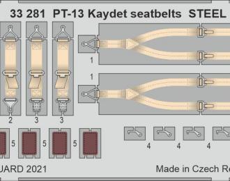 Набор фототравления для PT-13 Kaydet