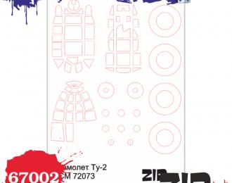 Набор масок «Ту-2», (ICM)