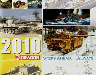 Каталог Dragon 2010