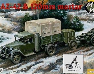 Сборная модель Грузовой автомобиль Горький-42 со120мм минометом