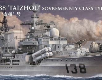 Сборная модель Эсминец Taizhou (DDG 138)
