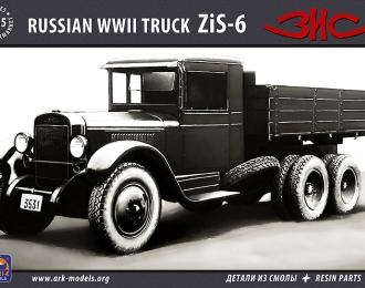 Сборная модель Советский грузовой автомобиль ЗиС-6