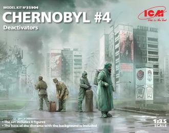 Сборная модель Фигуры, Чернобыль№4. Дезактиваторы
