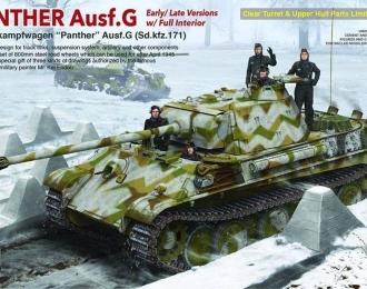 Сборная модель Panther Ausf.G w/ Interior Limited Editiom