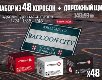 Набор дополнений - Дорожный щит и коробки Umbrella Racсoon City