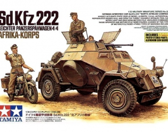 Сборная модель Немецкий БТР Sd.Kfz.222 (африканский корпус) и мотоцикл DKW NZ350