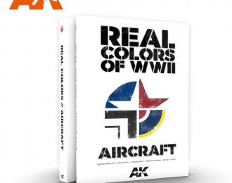 "Книга на английском языке ""Real colors of WWII Aircraft"""