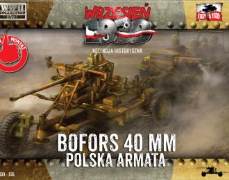 Сборная модель 40 мм зенитное орудие Bofors