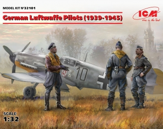 Сборная модель German Luftwaffe Pilots (1939-1945) (3 figures)