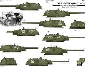 Декаль Советский средний танк Т-34 1941г. Часть 2 Бои за Украину