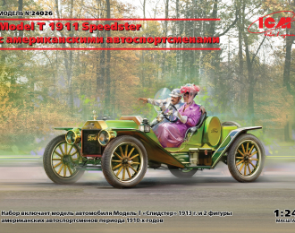 Сборная модель Model T 1913 Speedster with American Sport Car Drivers