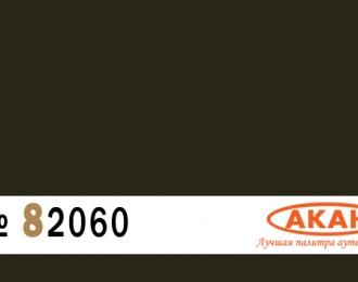 США OLIVE DRAB темно- оливковый авиация, авто/ мото/ бронетехника, артиллерияокраска оборудования.