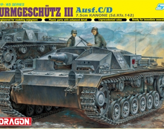 Сборная модель Немецкая САУ STURMGESCHUTZ Sd.Kfz.142 Ausf.C/D