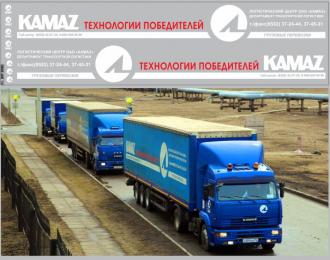Набор декалей Транспортная компания Камский грузовик Логистик (140х320)