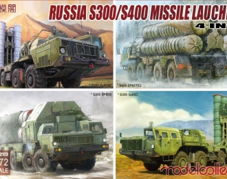 Сборная модель ЗРК RUSSIA S-300/S400 Missile launcher 4 in 1