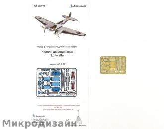 Фототравление Педали Luftwaffe