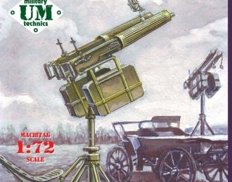 Сборная модель Спаренный зенитный пулемёт Максим