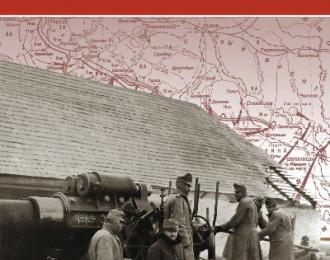 Книга «Штурм Карпат. Зима 1915 года» - Оськин М.