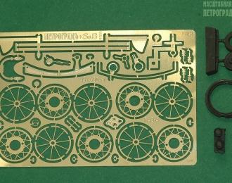 Набор колес для Горький-4 (НАП)