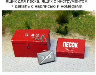 ящик аэродромный технический,ящик для песка,ящик для иструмента+декаль