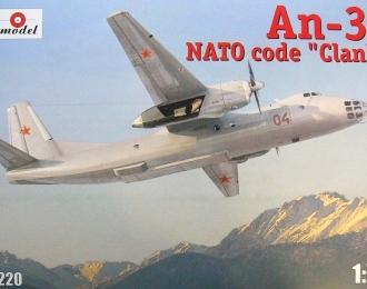 Сборная модель Самолёт воздушного наблюдения и аэрофотосъёмки Ан-30