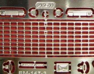 Фототравление Набор для ВАЗ-21011 (Hachette), никелирование