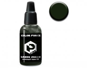 Краска для аэрографии Зеленые тени US