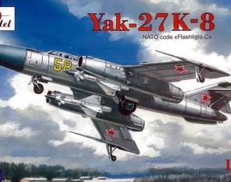 Сборная модель Советский перехватчик Як-27К-8