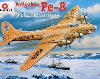 Сборная модель Советский самолет Пе-8 (Полярная авиация)