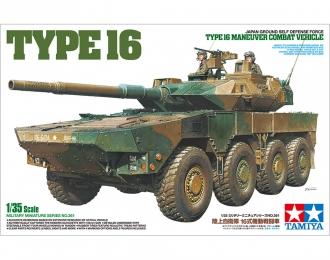 Сборная модель Японский БТР MCV TYPE 16, с двумя фигурами