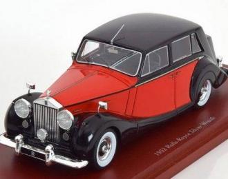 Rolls-Royce Silver Wraith Royal 1952 (red / black)