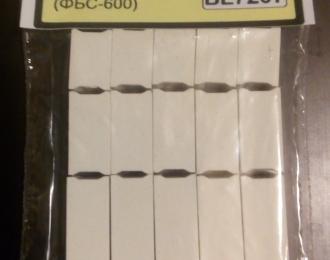 Блоки ФБС-600 (5 шт. * 880мм, 5 шт. * 1180мм, 5 шт. * 2380мм), серый