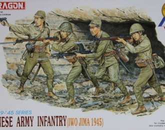 Сборная модель Japan Army Infantry