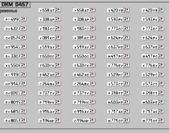 Набор декалей Номерные знаки России Архангельская область (100х70)