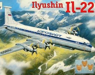 Сборная модель Советский пассажирский самолет Ил-22М