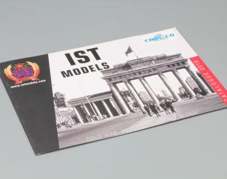 Каталог IST Models 07/08*