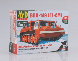 Сборная модель Пожарный вездеход ВПЛ-149 (ГТ-СМ)