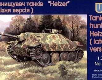 Сборная модель Немецкая легкая САУ JAGDPANZER 38(t) HETZER (поздняя версия)