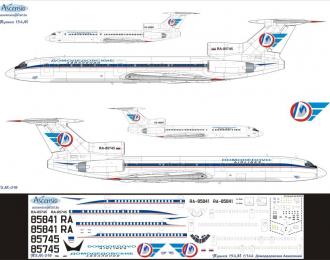 Декаль на самолет тушка-154М (Домодедвские Авалинии 2008)